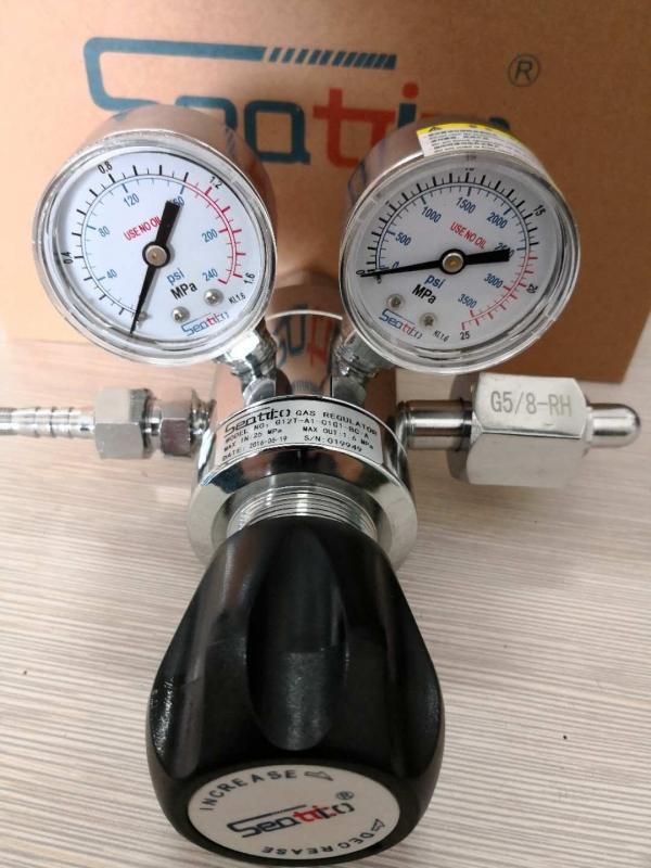 氧气减压阀